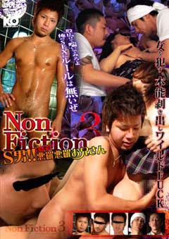 <現品限り>Non Fiction 3