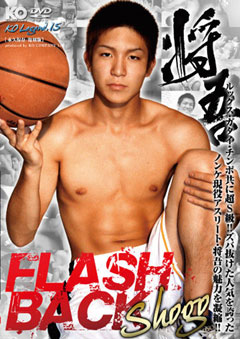 FLASH BACK 将吾 -KO Legend 15-