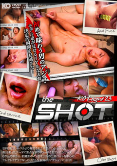 the SHOT -KO Legend 23-