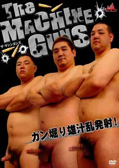 <現品限り>THE MACHINEGUNS