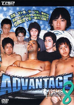 ADVANTAGEgame.8