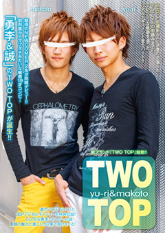 TWO TOP 勇李&誠