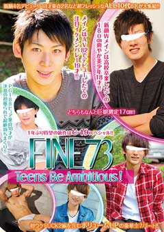 Fine 73 「Teens Be Ambitious!」