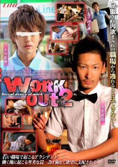WORK OUT 2