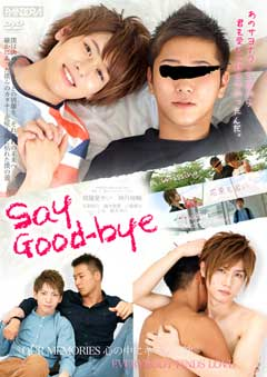 Say Good-bye