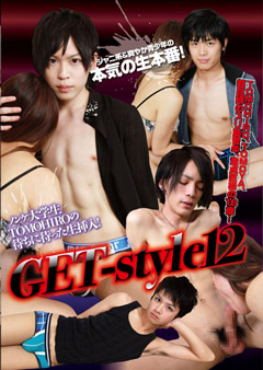 GET-style 12