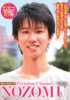 Men's Rush.TV Premium channel vol.21 NOZOMU