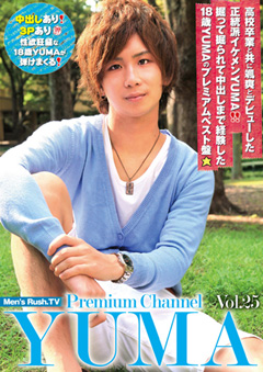 Men's Rush.TV Premium channel vol.25 YUMA