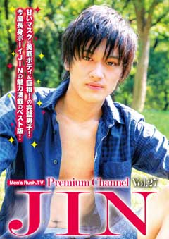 Men's Rush.TV Premium channel vol.27 JIN