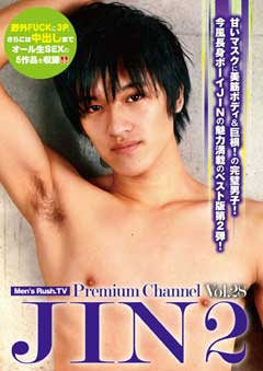 Men's Rush.TV Premium channel vol.28 JIN2