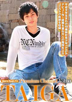 Men's Rush.TV Premium channel vol.30 TAIGA