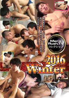 Men's Rush.TV コレクション2016 Winter
