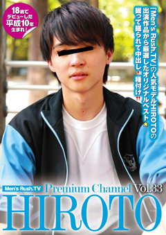 Men's Rush.TV Premium channel HIROTO