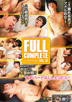 FULL COMPLETE vol.13