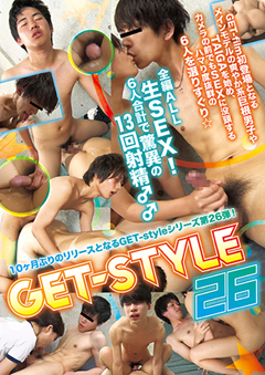 GET-style 26