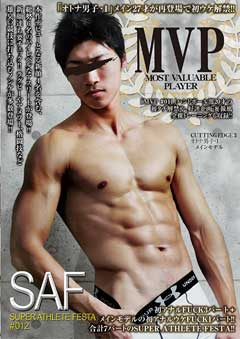 MVP #012 「SAF -SUPER ATHLETE FESTA-」