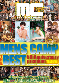 MENS CAMP THE BEST 5th Anniversary Premium YELLOW