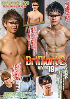 POWER GRIP 190 「BRILLIANT 2 ~under19~ 」