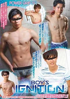 POWER GRIP 191 「BOY'S IGNITION」