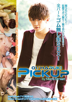 PICK UP 01 HARUKI