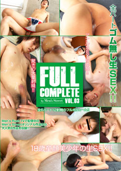 FULL COMPLETE Vol.3