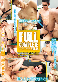 FULL COMPLETE Vol.4