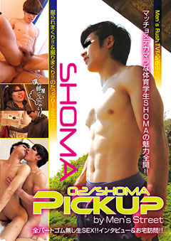 PICK UP 02 SHOMA