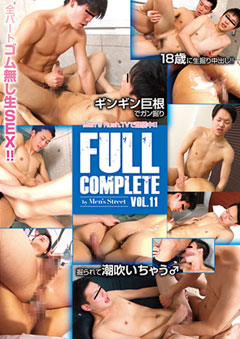 FULL COMPLETE vol.11