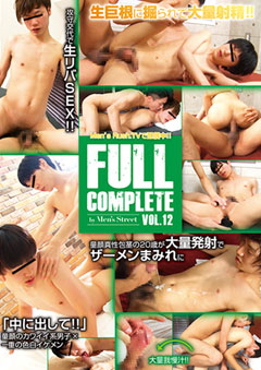 FULL COMPLETE vol.12