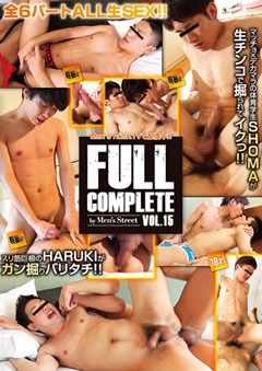 FULL COMPLETE vol.15
