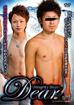 PRV-079 Dear Integrity Boys