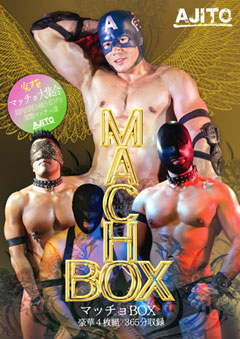 MACHO BOX