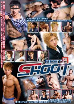 SHOOT BEST A