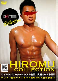 <現品限り>HIROMU COLLECTION