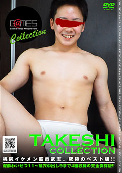 TAKESHI COLLECTION