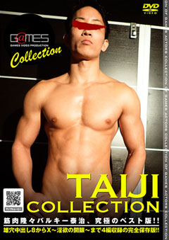 TAIJI COLLECTION