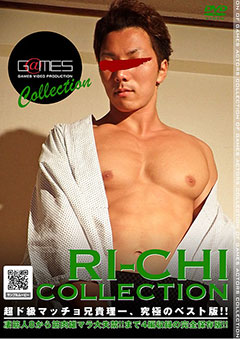 RI-CHI COLLECTION