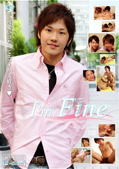 <現品限り>G+ GOLDEN DISC 004 【I'm fine&淫-midara-】