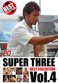 BEST COLLECTION Vol. 4