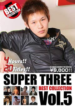 SUPER THREE BEST COLLECTION 5