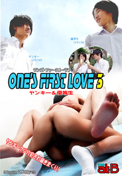 One's First Love 3