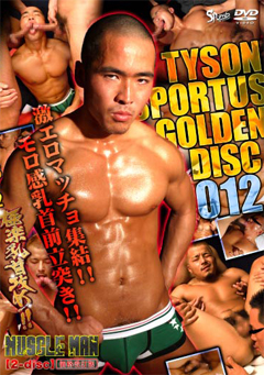 <現品限り>TYSON SPORTUS GOLDEN DISC 012