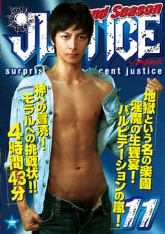 JUSTICE 2nd 11