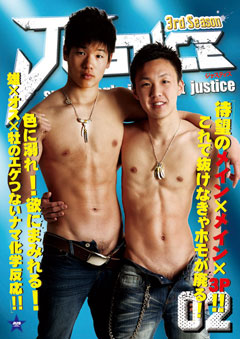 【TypeA】JUSTICE 3rd 02(単品)