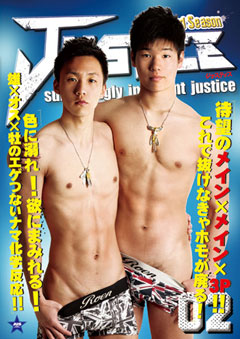 【TypeC】JUSTICE 3rd 02(+JUSTICE 2nd BEST+1)
