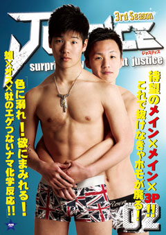 【TypeD】JUSTICE 3rd 02(GUILTY16+JUSTICE 2nd BEST+1)