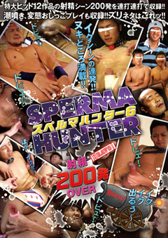 SPERMA HUNTER 6