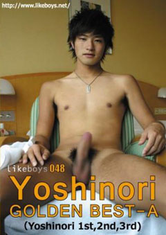 Yoshinori-GOLDEN BEST-A