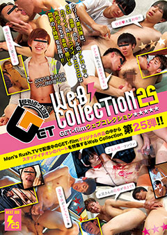 GET-film Web Collection 25