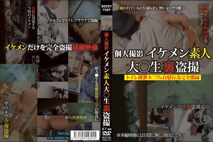 男の排便姿に萌えるスレ8 [転載禁止]©bbspink.comxvideo>2本 YouTube動画>7本 ->画像>120枚